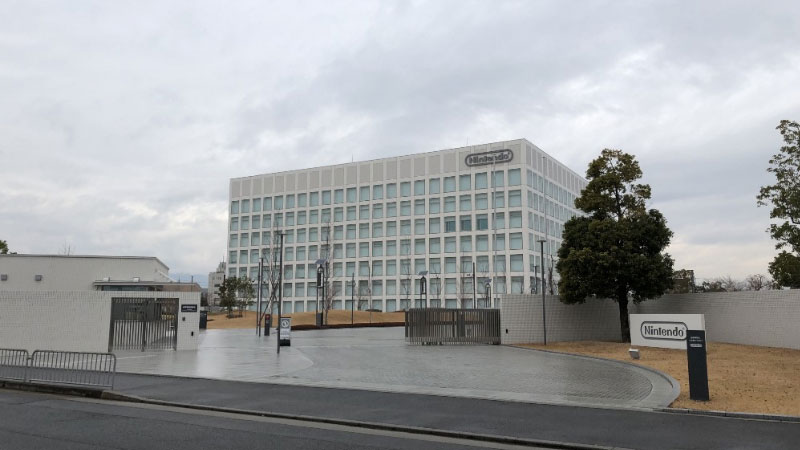Foto gedung Nintendo Development Centre